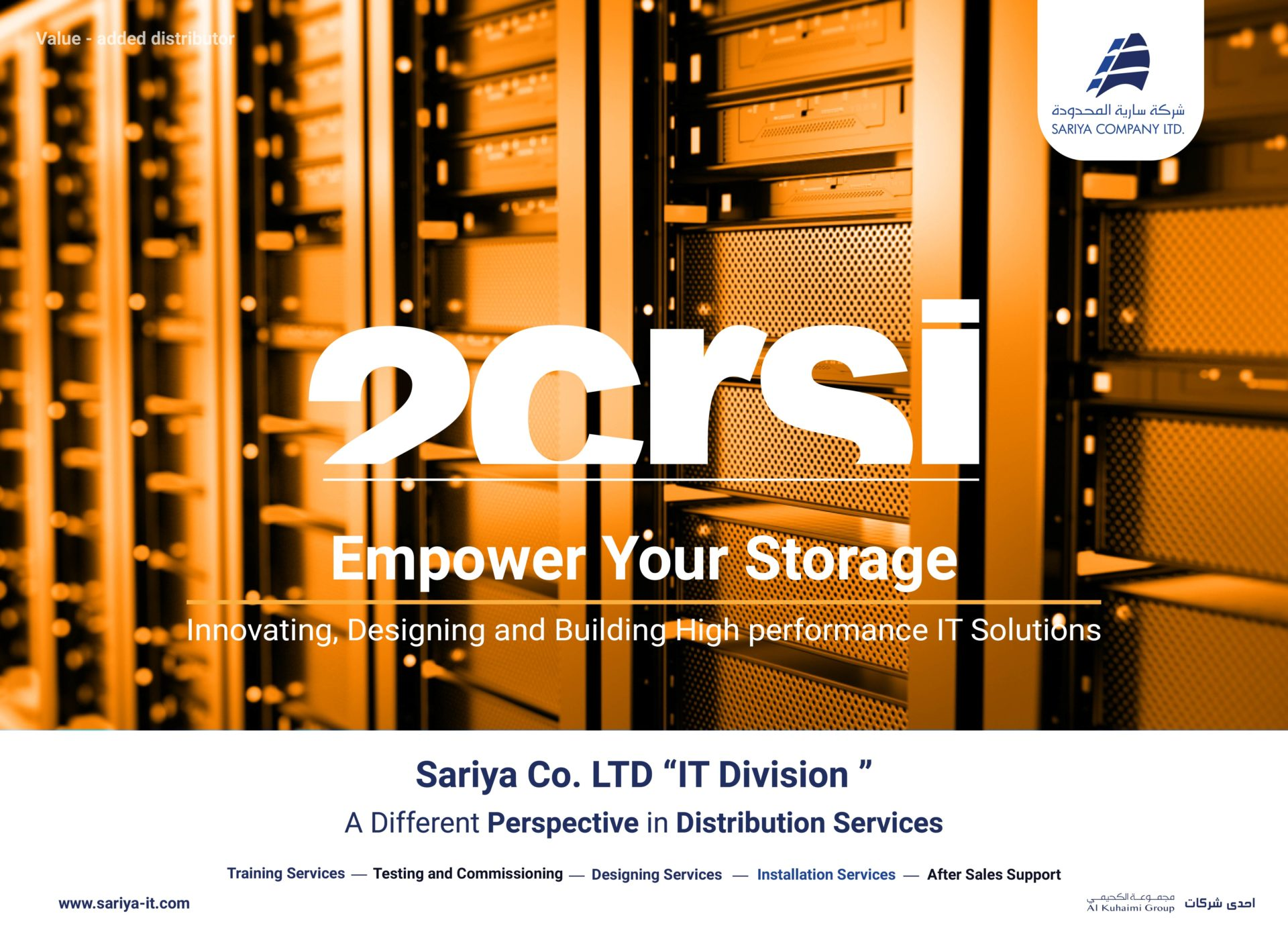 Sariya IT – A Different Perspective In Distribution Services